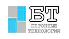 ООО-Бетонные-технологии