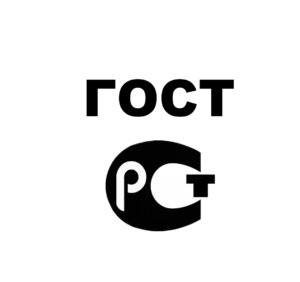 Сертификат Гост Р 1 фото