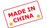 Китай 1 фото